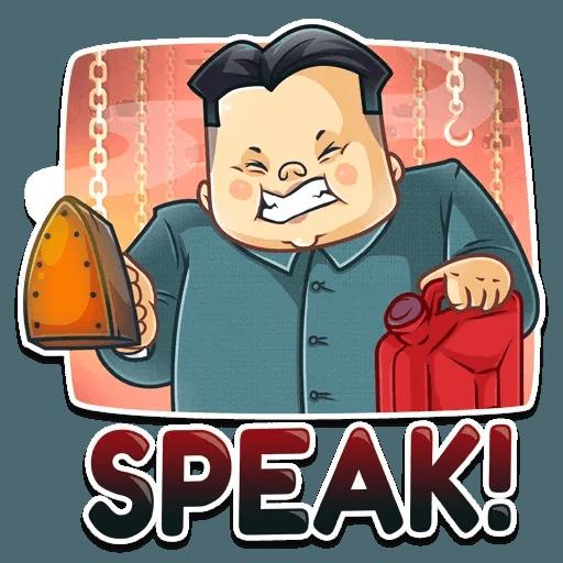 Kim Jong-un - Sticker 29