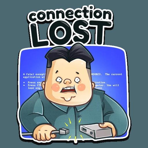 Kim Jong-un - Sticker 6