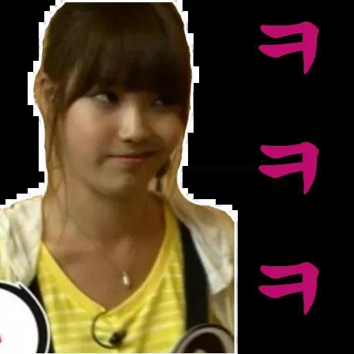 IU - Sticker 9