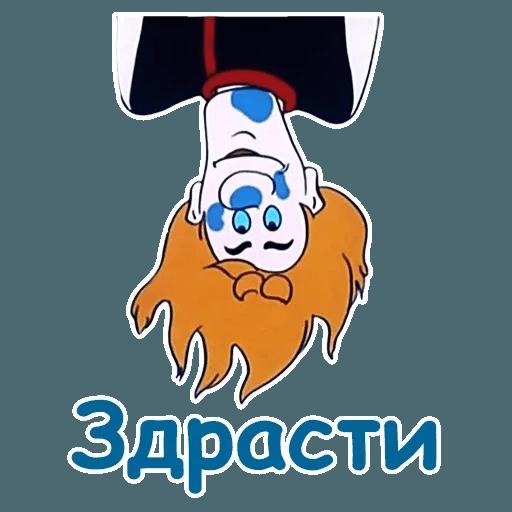 Солянка - Sticker 17