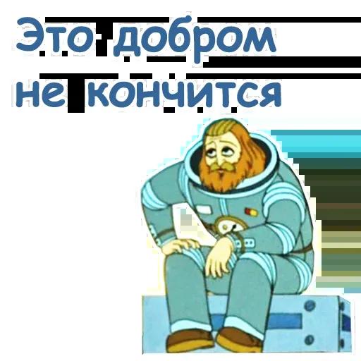 Солянка - Sticker 16