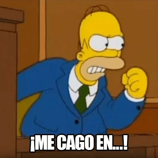 [ES] Simpsons Memes II - Sticker 17