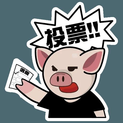 香港人投票 - Sticker 7