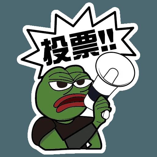 香港人投票 - Sticker 6