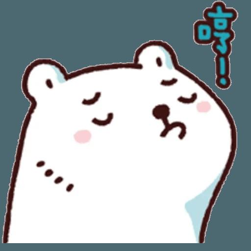 白白 - Sticker 6