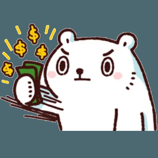 白白 - Sticker 17