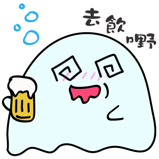 餓鬼Hunger_Eat - Sticker 19