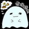 餓鬼Hunger_Eat - Tray Sticker
