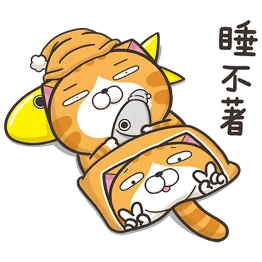 mao - Sticker 6