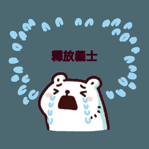 白白IN HK - Sticker 7