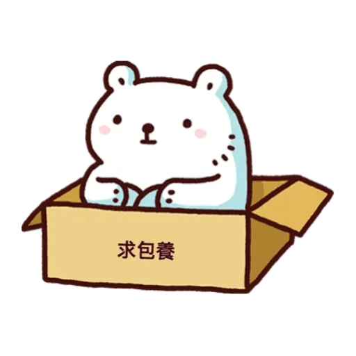 白白IN HK - Sticker 4
