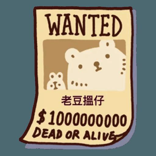白白IN HK - Sticker 10