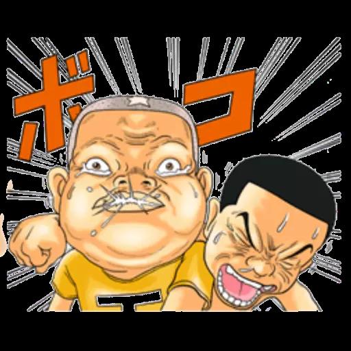 元祖愛生事家庭 - Sticker 8