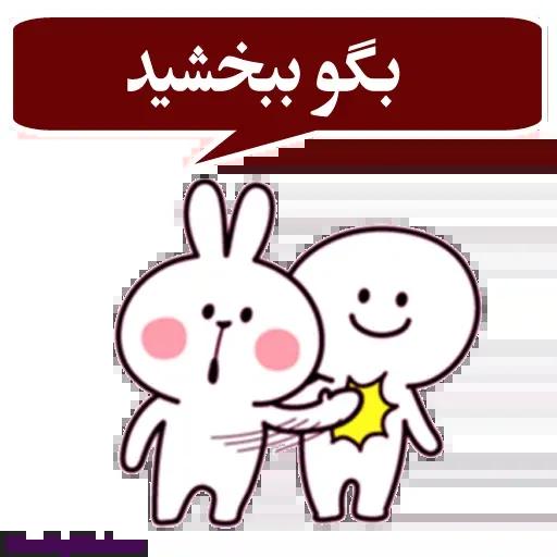 Rozhi - Sticker 4