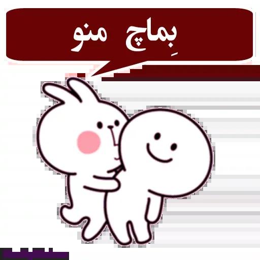 Rozhi - Sticker 9