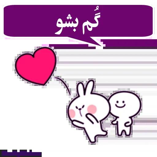 Rozhi - Sticker 22