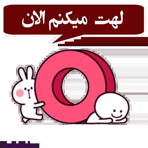 Rozhi - Sticker 14