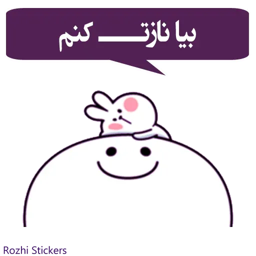 Rozhi - Sticker 28
