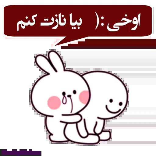 Rozhi - Sticker 8