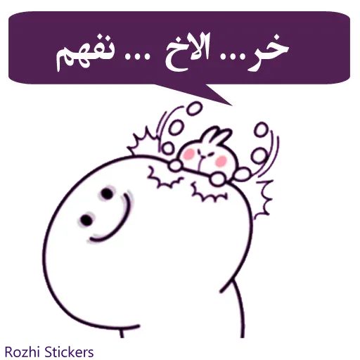 Rozhi - Sticker 29