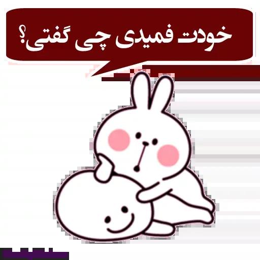 Rozhi - Sticker 2