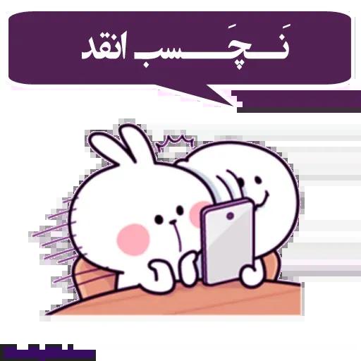 Rozhi - Sticker 24