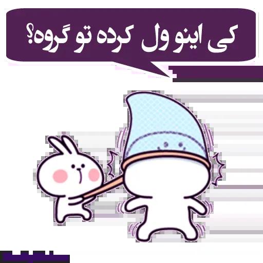 Rozhi - Sticker 26
