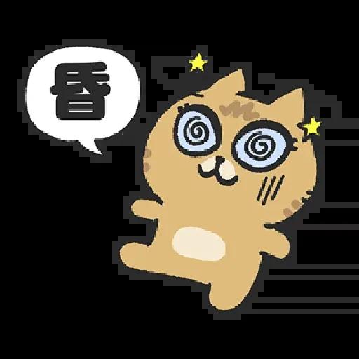 Cat - Sticker 25