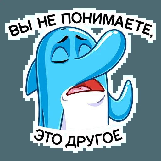 BITMK - Sticker 19