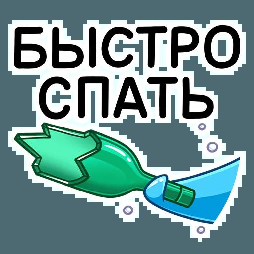 BITMK - Sticker 21