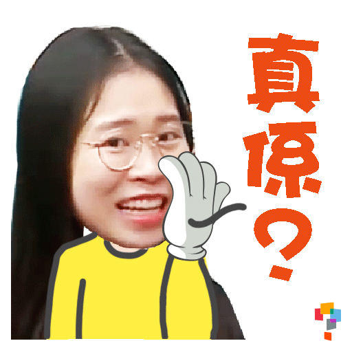 學而思-Miss June - Sticker 6