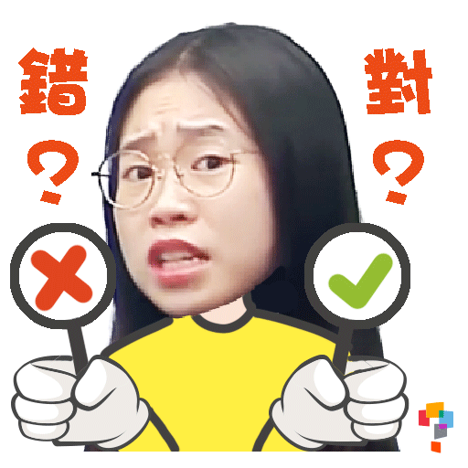 學而思-Miss June - Sticker 7
