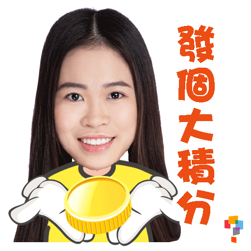 學而思-Miss June - Sticker 3