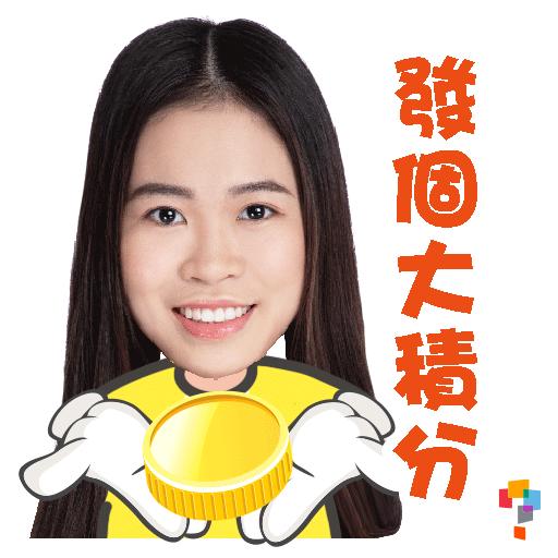 學而思-Miss June - Sticker 3