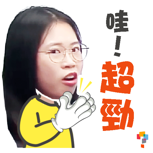 學而思-Miss June - Sticker 1