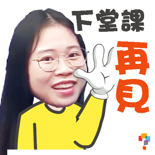 學而思-Miss June - Sticker 8