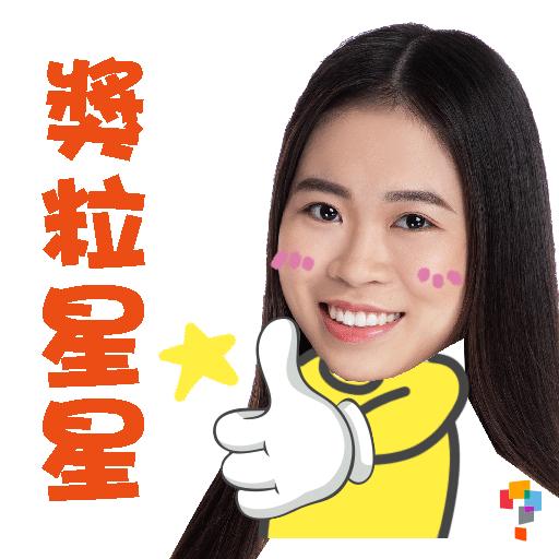 學而思-Miss June - Sticker 2