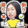 學而思-Miss June - Tray Sticker