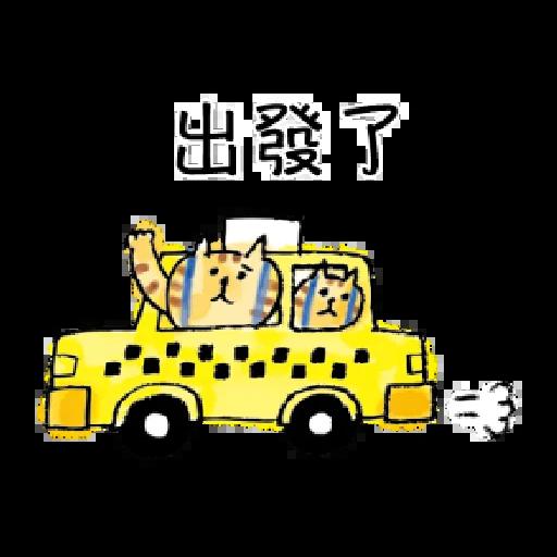 懶洋洋喵之助4 - Sticker 29