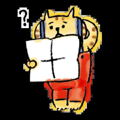 懶洋洋喵之助4 - Sticker 22