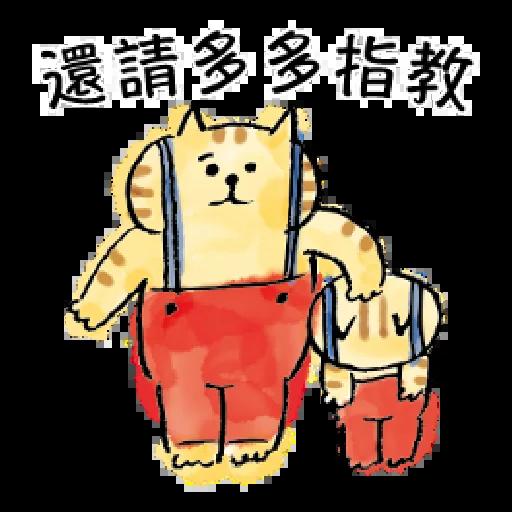 懶洋洋喵之助4 - Sticker 15