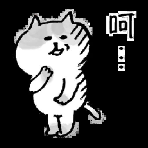 懶洋洋喵之助4 - Sticker 10