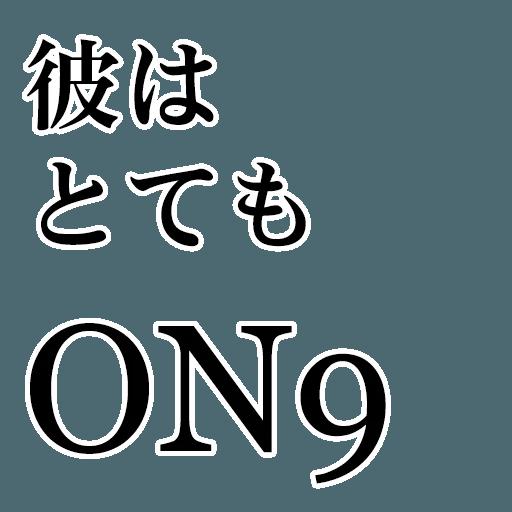 japtonese - Sticker 3