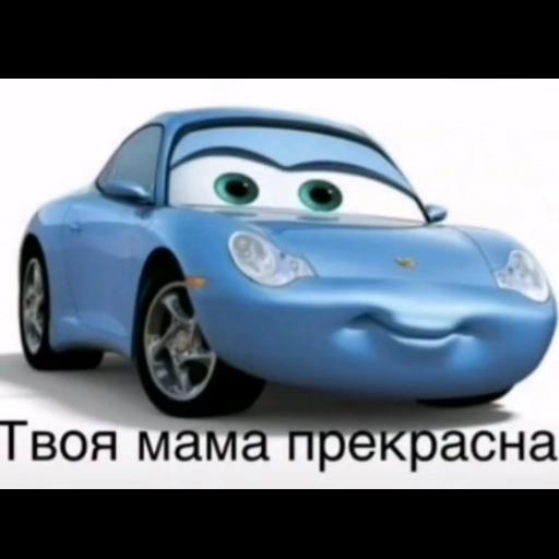 шизааааа - Sticker 27