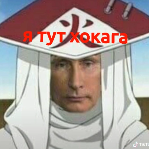 шизааааа - Sticker 2