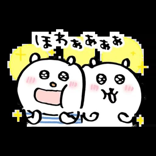 搞笑白熊 - Sticker 16