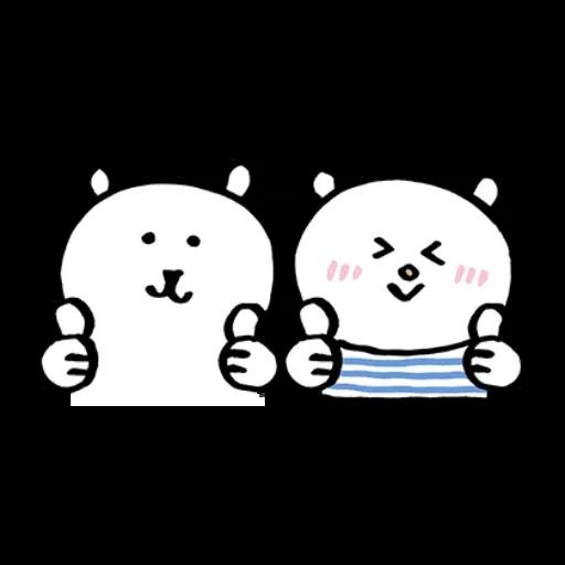 搞笑白熊 - Sticker 14
