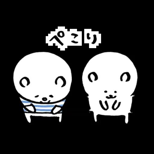 搞笑白熊 - Sticker 17
