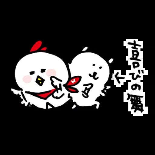 搞笑白熊 - Tray Sticker