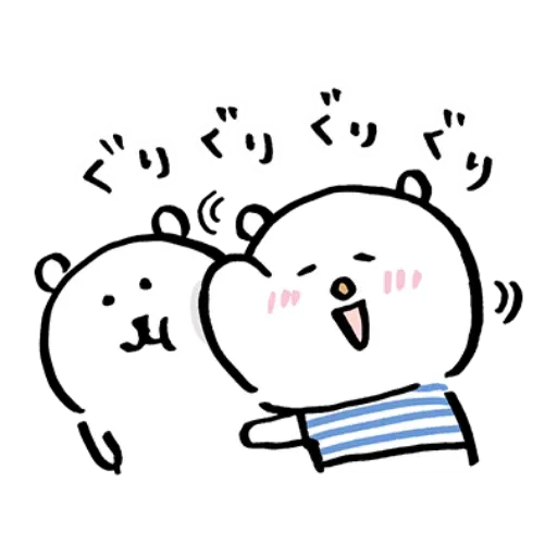 搞笑白熊 - Sticker 20